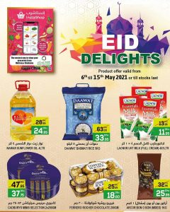 Baniyas Coop Eid catalog cover page