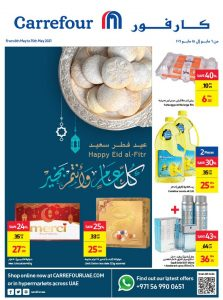 Carrefour Abu Dhabi Eid Promotion Catalog cover page