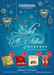 Choithrams Eid Offers