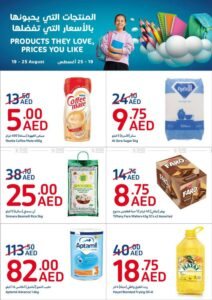 Carrefour special offers
