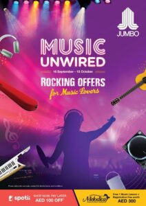 Jumbo Electronics Rocking offers for music lovers