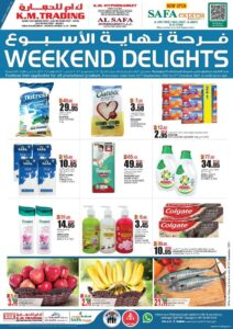 KM Trading Weekend delights